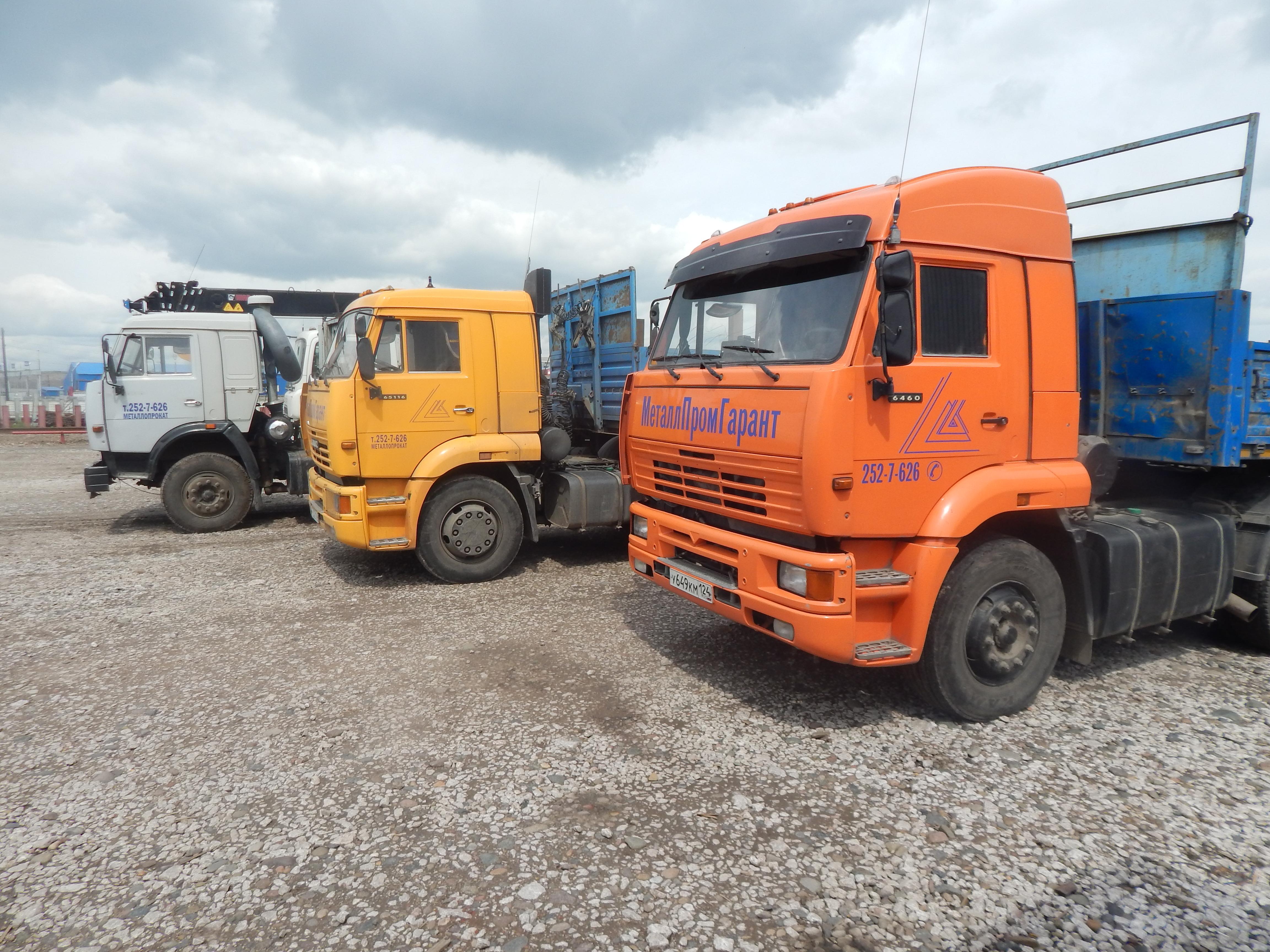 Спецтехника МеталлПромгарант - доставка металлопроката в Красноярске